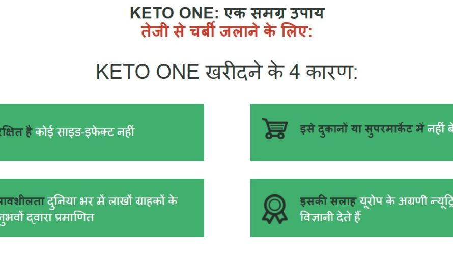 Keto One – An overall solution To burn fat fast in India? Order Now